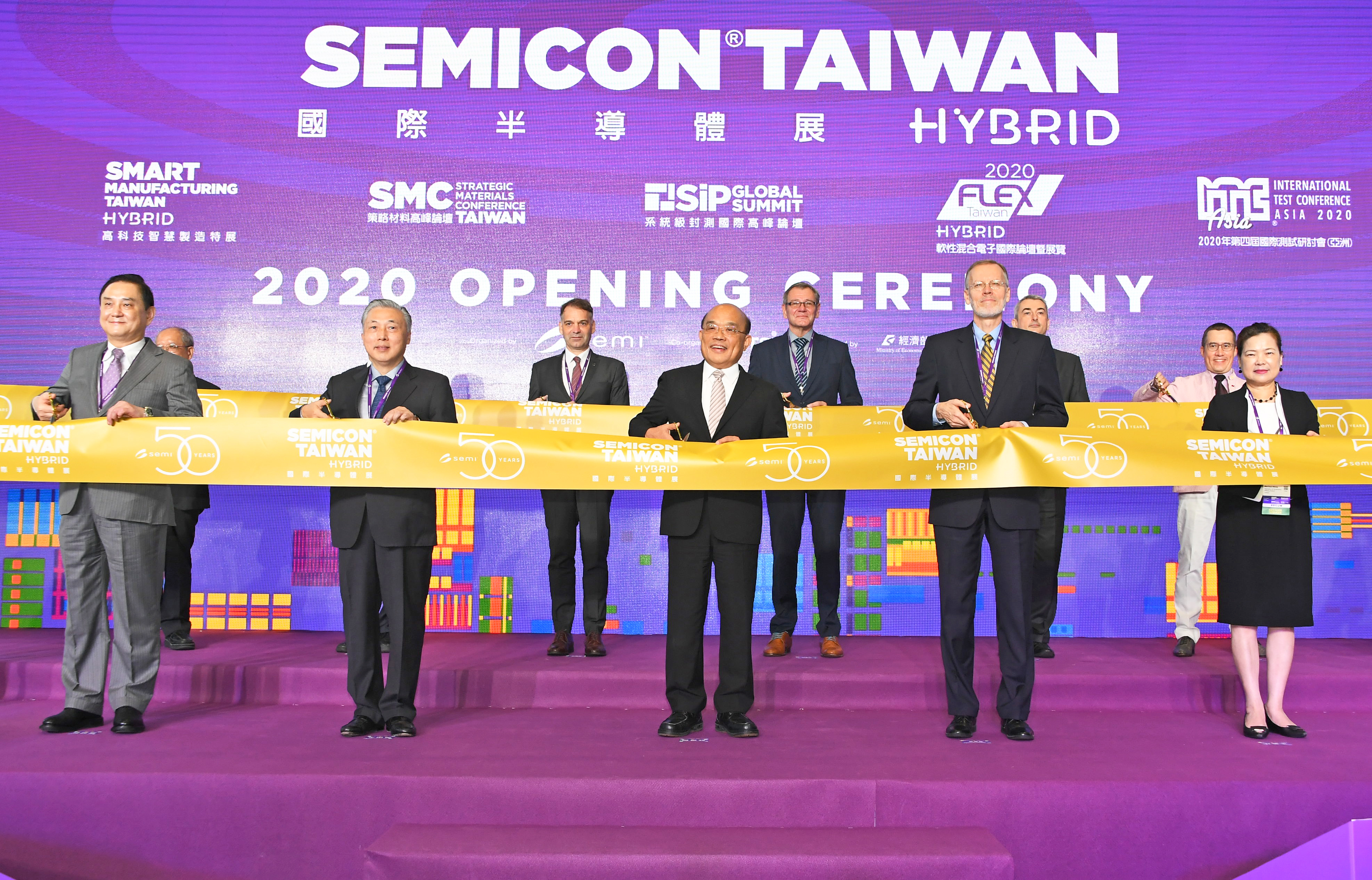 行政院長蘇貞昌出席SEMICON Taiwan 2020開幕典禮