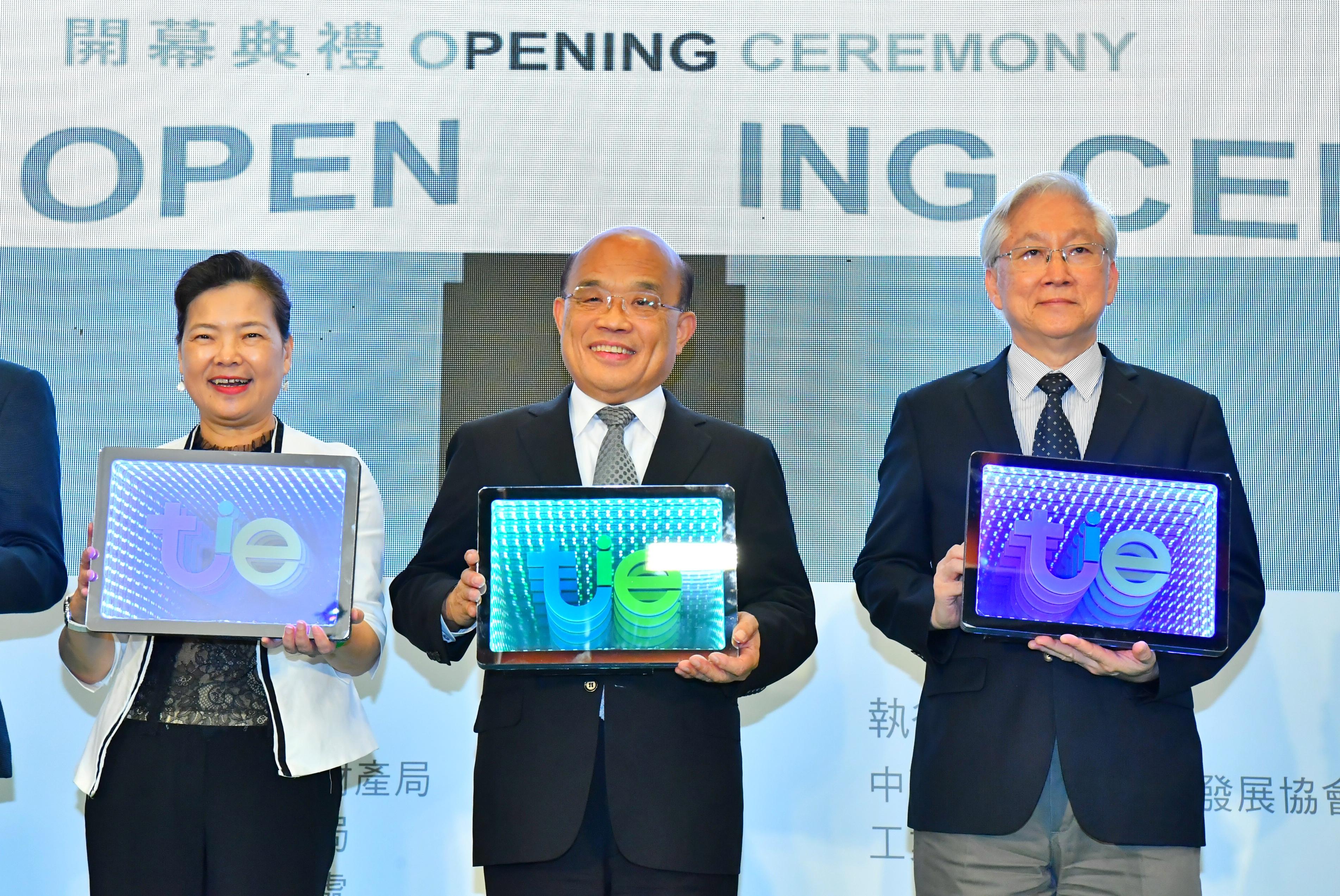 行政院長蘇貞昌出席「2020臺灣創新技術博覽會」開幕典禮