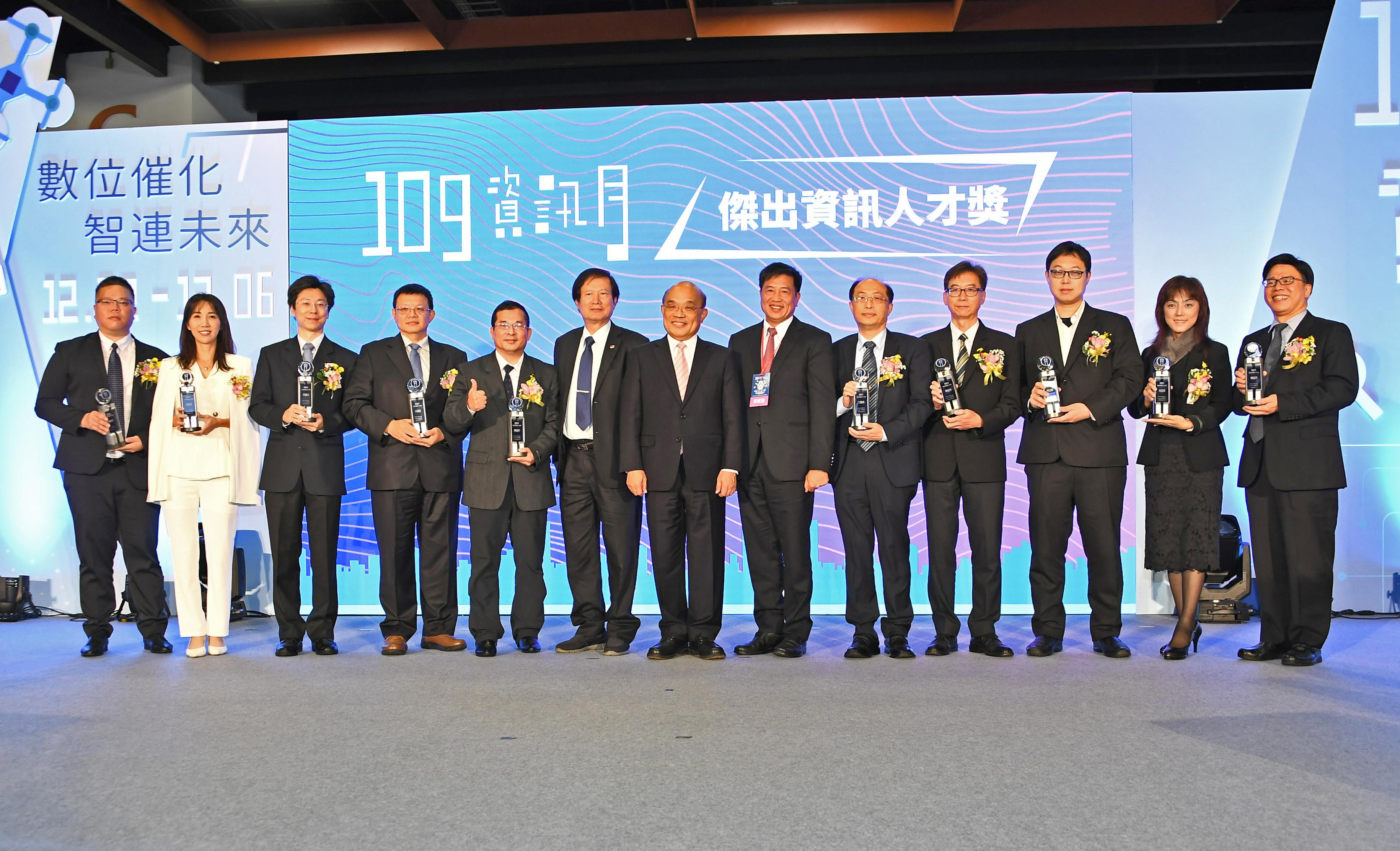 行政院長蘇貞昌今(2)日出席109年資訊月開幕典禮