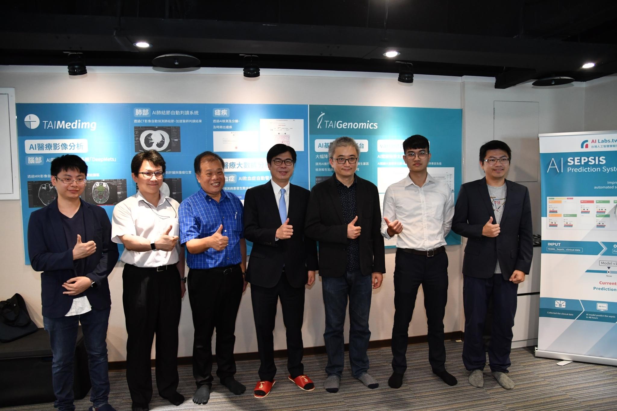 台灣人工智慧實驗室