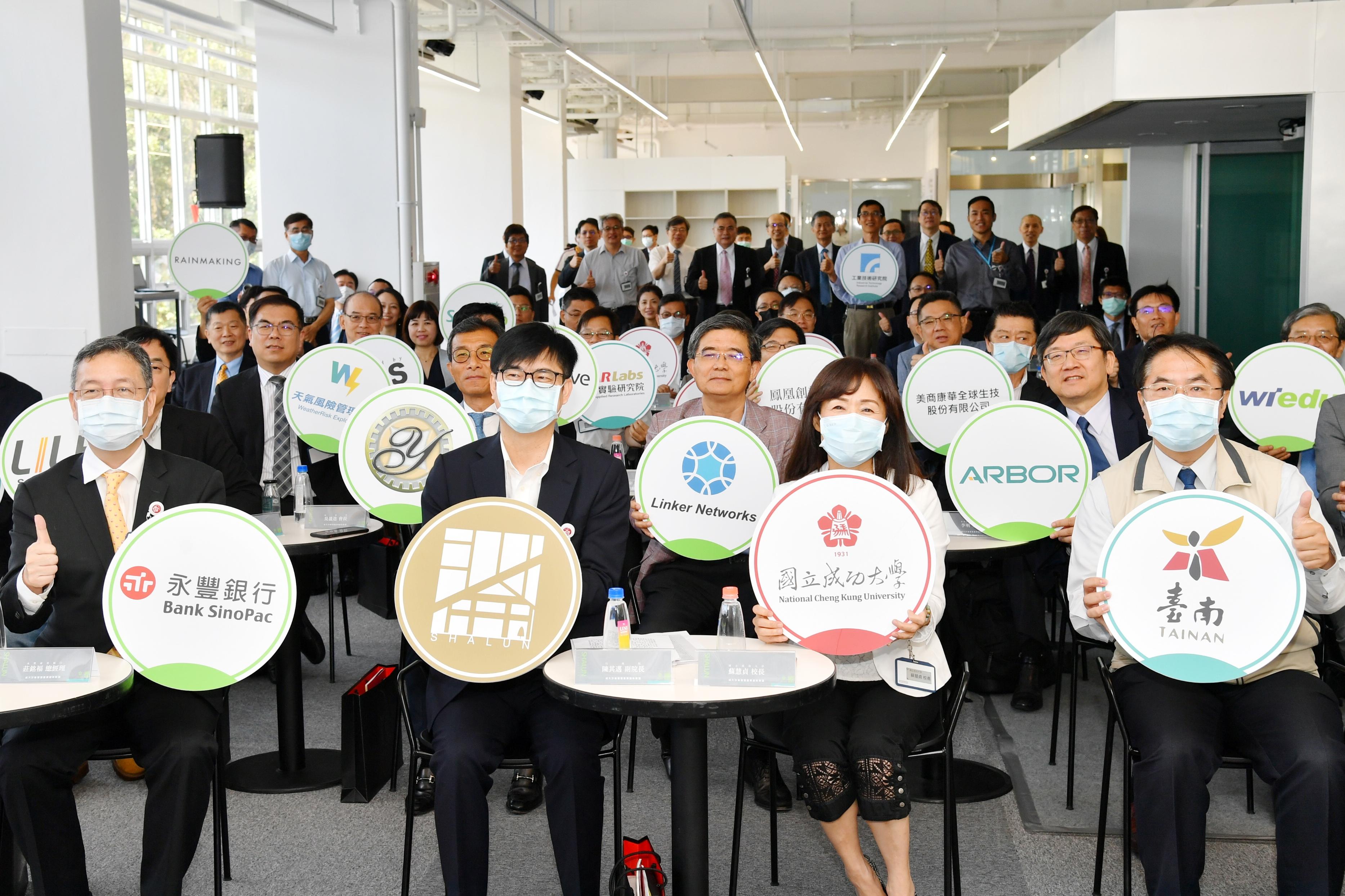 2020年5月10日行政院副院長陳其邁出席成大沙崙智慧產業創新聯盟成立大會
